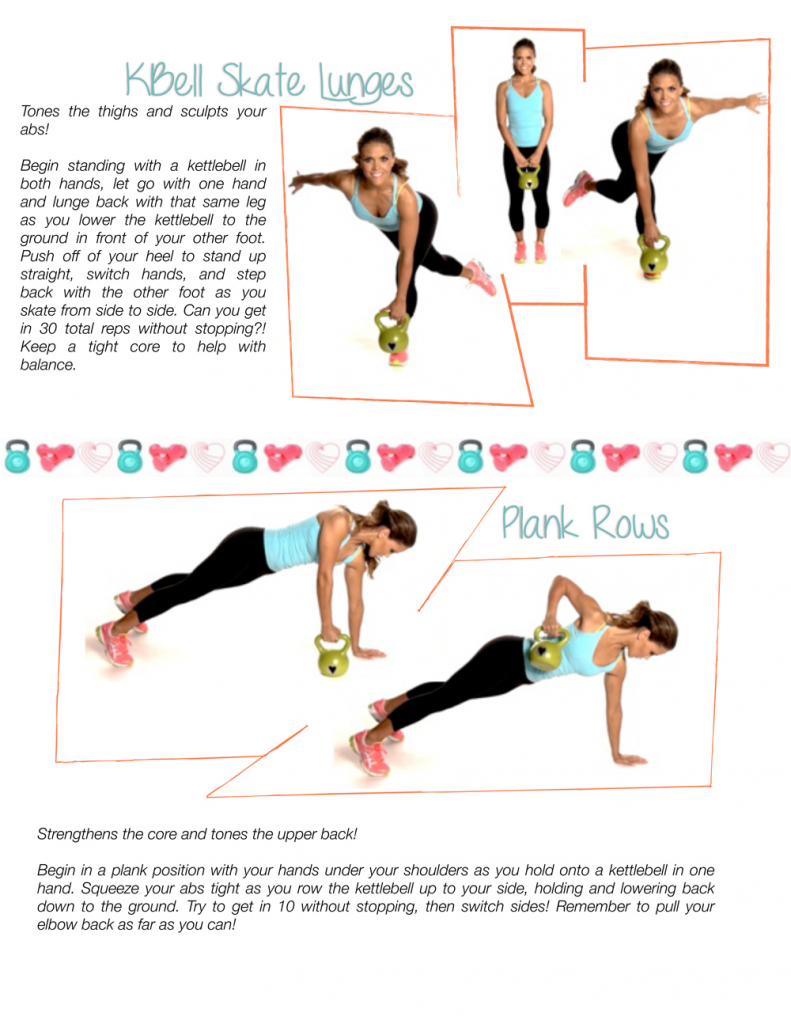 Printable Kettlebell workout skate lunges and plank rows